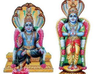 rahu-bhagavan