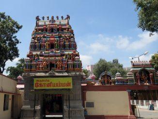 Koniamman_temple-Coimbatore