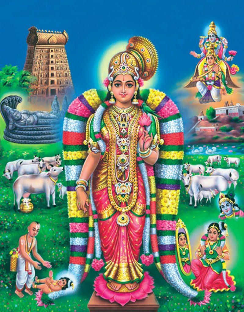 Sri-Andal